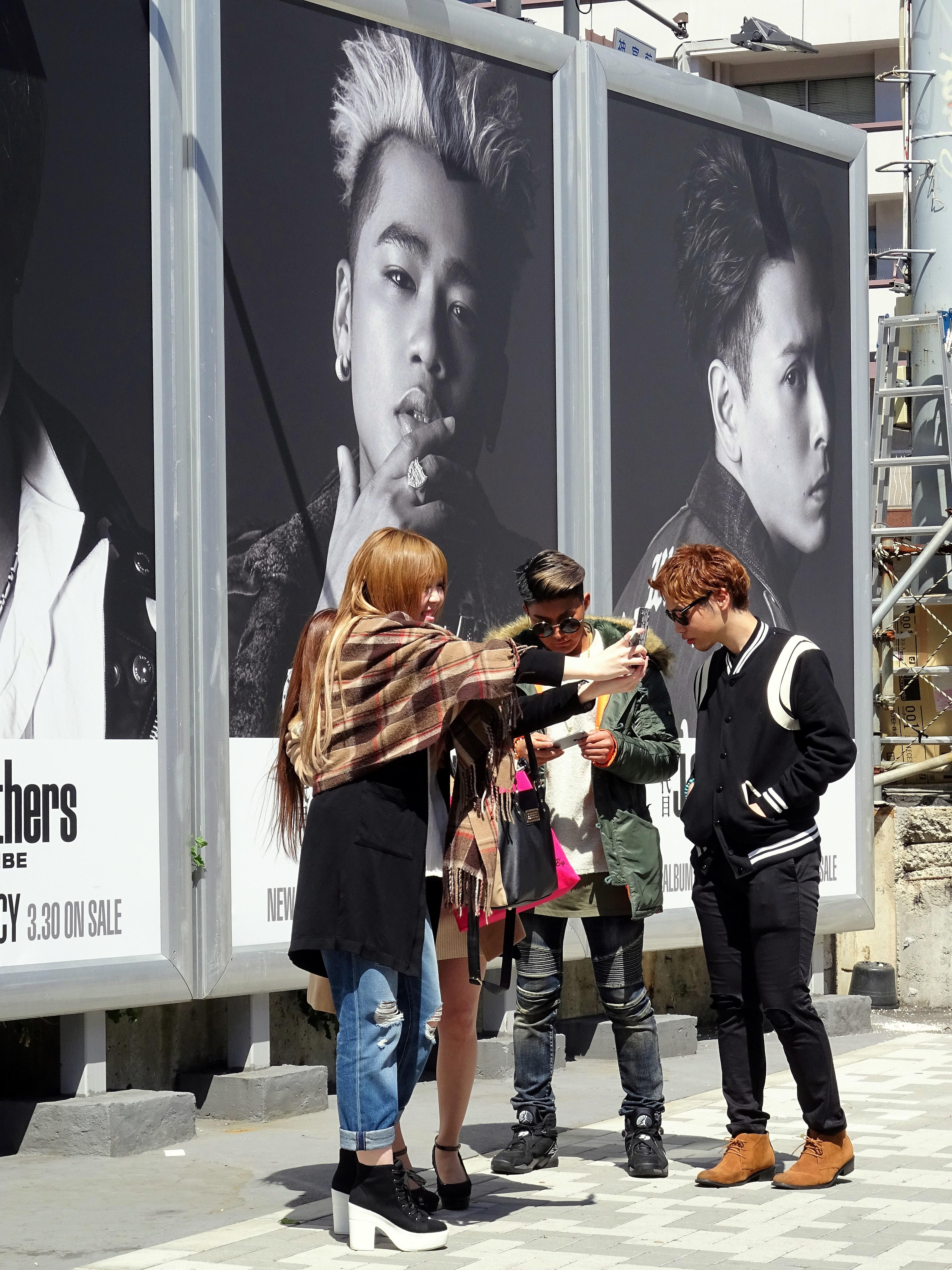 Mode au Japon